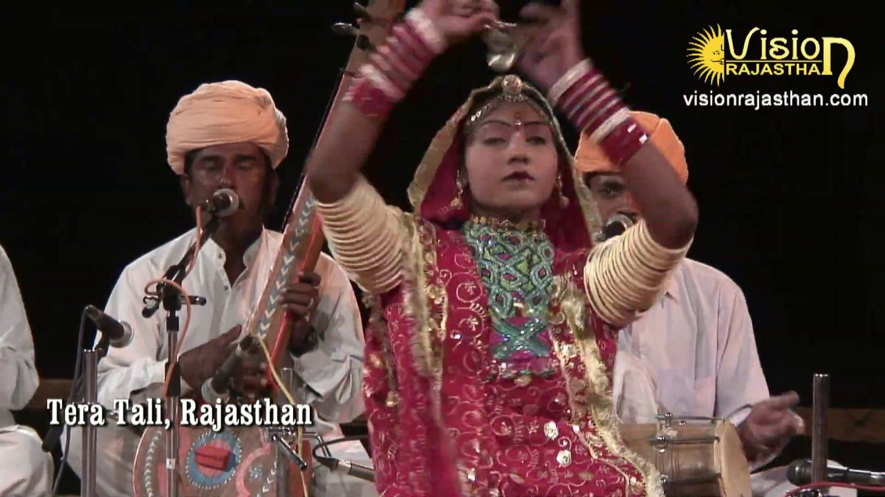 Tera Tali, Rajasthan