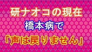 【関連動画】 美川憲一&研 ナオコ ~スペシャル ステージ https://www.yo...