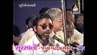 Narayan Swami Laxman Barot Jugalbandhi Special Gujarati Dayro Ahmedabad Dayro 2016 - 1