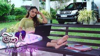 Mithu episode 40 (2018 07 02) Thumbnail