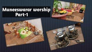 | How to worship muneeshwarar in tamil | முனீஸ்வரர் வழிபாட்டு முறை | குலதெய்வம் |