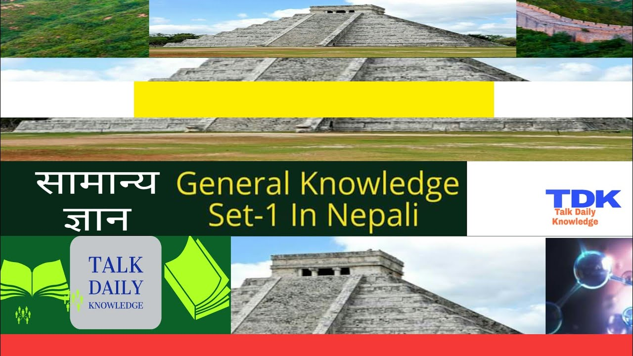 General Knowledge Set-01In Nepali|Nepali Samanya gyan ...