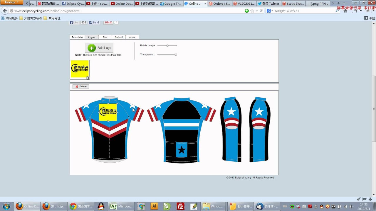 Cycling jersey online design tool youtube for Make a blueprint free online