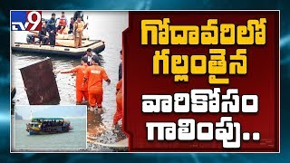 Godavari Boat capsize : 2 helicopters, 8 boats pressed into rescue operation