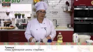 Сискал чеченская кухня