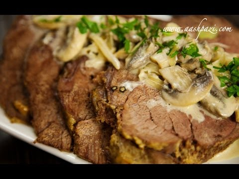 Roast Beef Recipe (boneless Cross Rib)