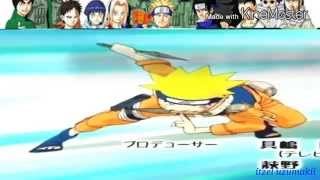 Repeat youtube video Naruto Opening 2 + subs CC