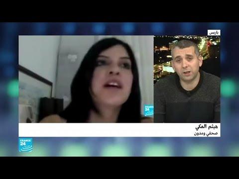 وفاة لينا بن مهني صاحبة المدونة -بنيّة تونسية- بعد صراع مع المرض  - نشر قبل 57 دقيقة