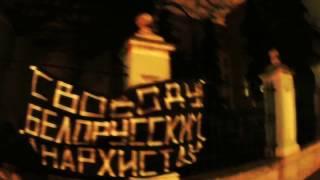 Акция солидарности в Москве