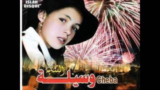Chaba Wassila 2011