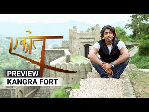 Bhabhi ki hot webseries maza ajaye GA Link | #flizmovies #feneomovies from YouTube · Duration:  57 seconds