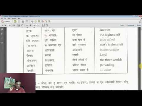 Sanskrit Class 441