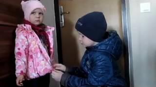 ГУДО Детский сад №1 г.Ляховичи