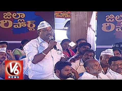 District Report | Special Debate On Development Of Suryapet District | V6 News