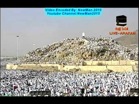 Arafah Mountain In Makkah During The Pilgrimage(Hajj) of 2013 - Amazing View