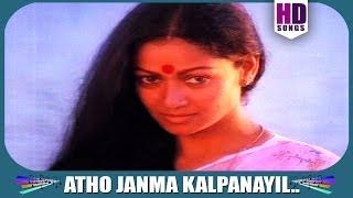 Malayalam Film Song - Etho Janma Kalpanayil