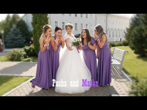 Wedding teaser / Свадебный тизер Pasha and Masha
