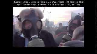 видео Соглашение Евросоюза о кредитоспособности Греции