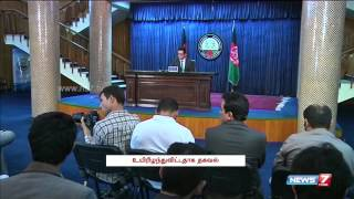 Taliban leader Mullah Omar died in 2013: Afghan government spl video news 31-07-2015 | World hot news today trend | News7 Tamil
