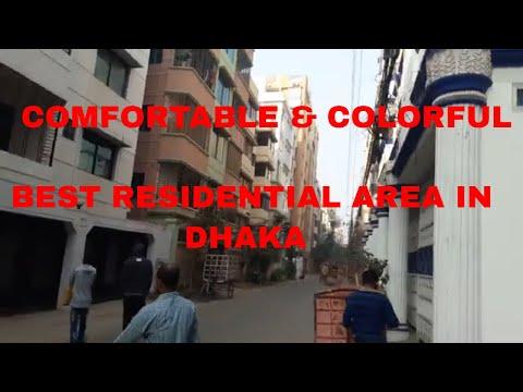 Beautiful Residential area in dhaka. niketon society 2018