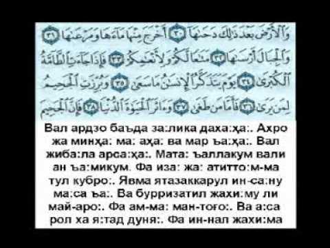 Лафасий - Ургатувчи 4 (Часть четвертая)