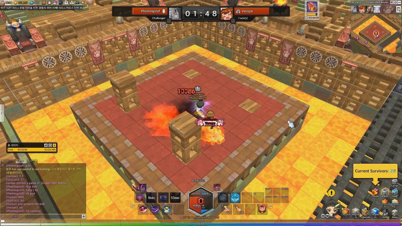Maplestory 2: Berserker PvP #7 - Week 2 pre-session Striker Spars
