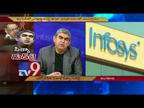 Vishal Sikka resigns as MD & CEO of Infosys - TV9