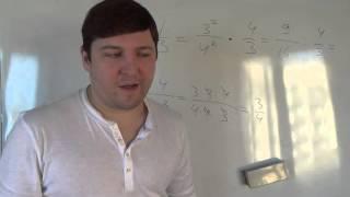 Алгебра 7 класс. Степень числа, часть 3
