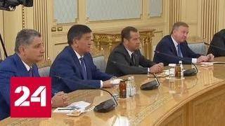 Дмитрий Медведев встретился президентом Казахстана в преддверии ЕврАзЭс