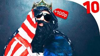 10 ВЕЩЕЙ BIG RUSSIAN BOSS | ТОВАРЫ с АЛИЭКСПРЕСС