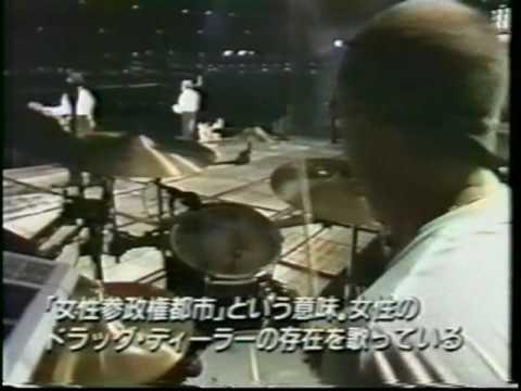 【HQ】 Suffragette City (Japan 1990)