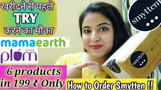 💕What I got in Smytten Box 💕 Unboxing   mama earth products in 199 rs only    Trial Smytten Box