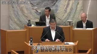 平成30年9月19日 決算特別委員会(各分科会長報告) thumbnail