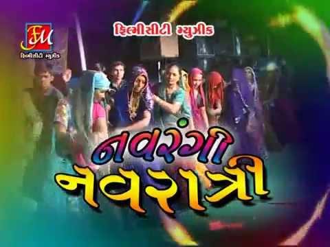 Navrangi Navratri 2   Gujarati Live Garba Songs 2014   Non Stop Video Song