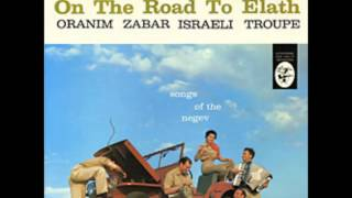 ON THE ROAD TO ELATH - SONGS OF THE NEGEV-GUELA GILL