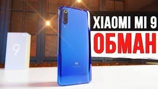 НЕ ПОКУПАЙТЕ Xiaomi Mi 9! Горькая правда (не кликбейт)