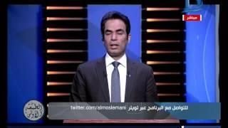 المسلماني: إطلاق اسم طالبة مصرية على حزام كويكبات في وكالة ناسا
