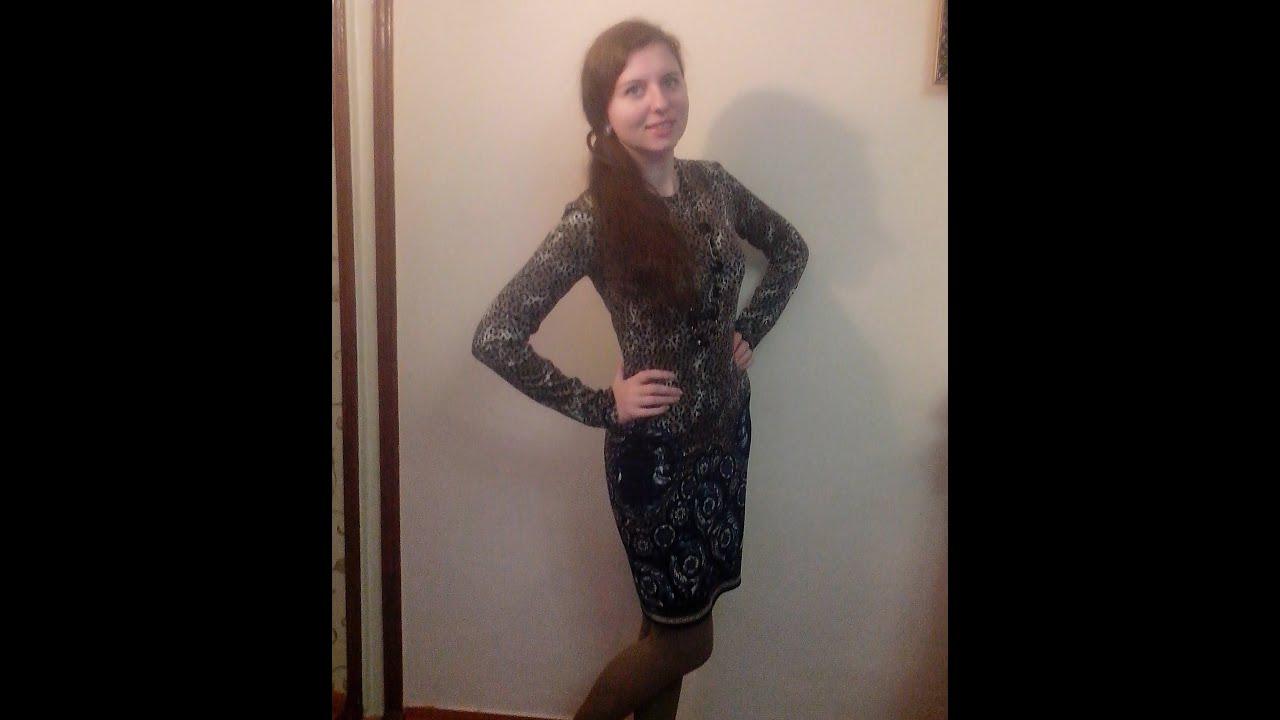 Шить самой платье из трикотажа