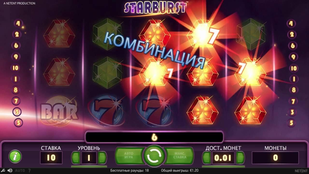 The PokerStars & Monte Carlo Casino EPT 12 Grand Final Super High Roller