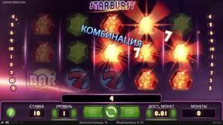 Игровые автоматы резидент бесплатно онлайн