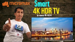 LG or Micromax New Ultra 4k HD 43 inch Smart LED TV Full Review