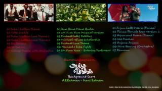 Ayutha Ezhuthu - Yuva BGMs | An A.R.Rahman Musical | Hummingjays.com