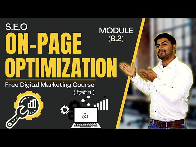 On-Page SEO using YOAST in Digital Marketing | Module 8.2 | Free Digital Marketing Course in Hindi