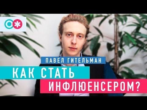 Маркетолог №2 в России. Как найти точку счастья? В чем неправы все?