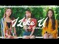 [Live] LOONA (이달의 소녀) Heejin,Yves,Chuu  - 'I Like U' (Niki) Cover.