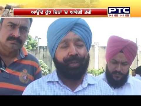 PTC Report of Punjab Galla Mondi's Procurement