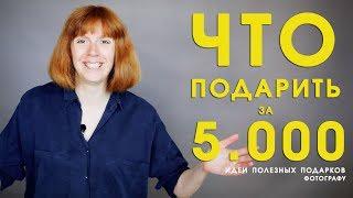 видео Новогодний подарок фотолюбителю