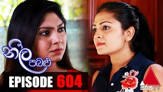 Neela Pabalu - Episode 604 | 26th October 2020 | Sirasa TV Thumbnail