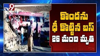 26 passengers including soldiers killed in a freak bus accident in Pakistan - TV9