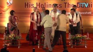 His Holiness talks on ' A Human Approach to World Peace' in Guwahati, Assam